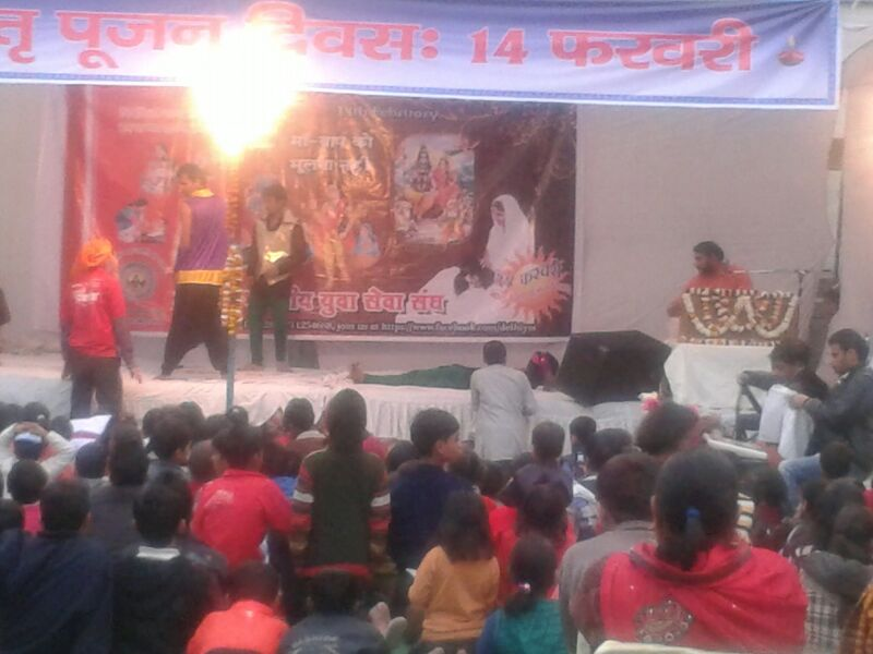 delhi mppd (9)