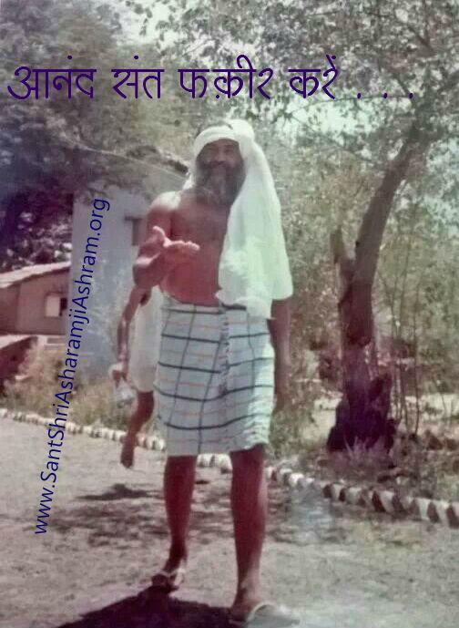 aanand sant fakir karein-asaramji bapu