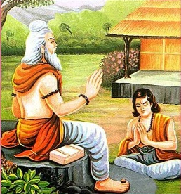 gurudkshina
