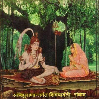 Guru-Gita