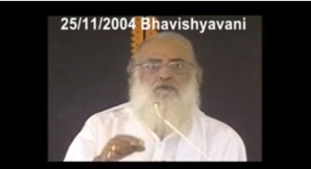 bhavishyawani1
