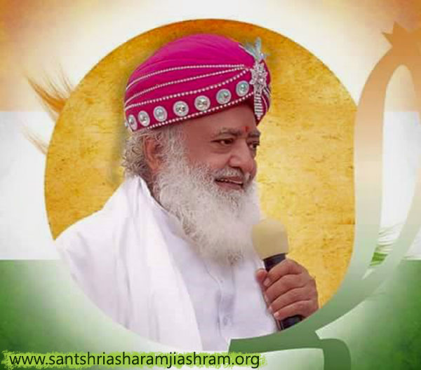 sant asharamji bapu