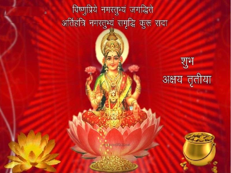Akshaya-Tritiya11