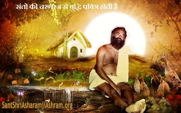 Asaramji Bapu, आसाराम बापू , आशाराम बापू
