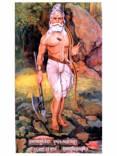 Lord-Parshuram