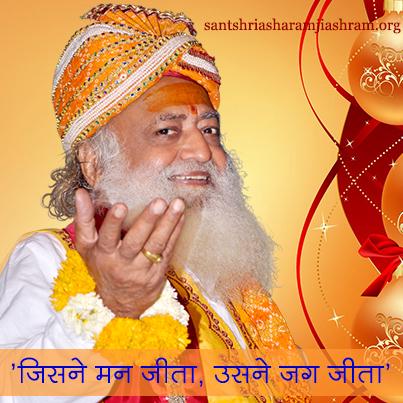 Santshriasharamjiashram