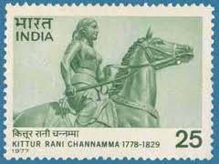 लक्ष्मीबाई ,lakshmi bai,