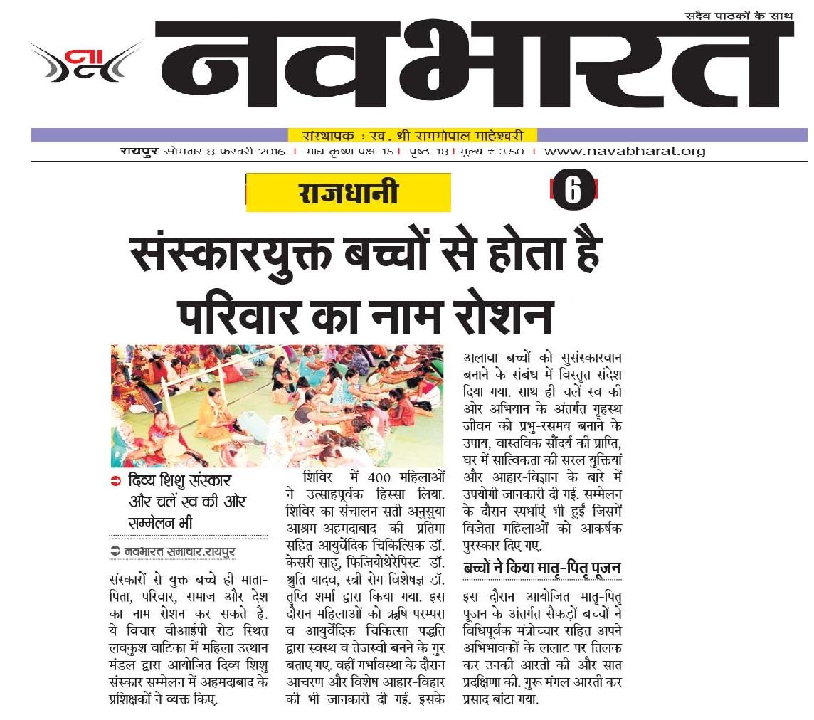 7_Rajdhani_Page_6.indd