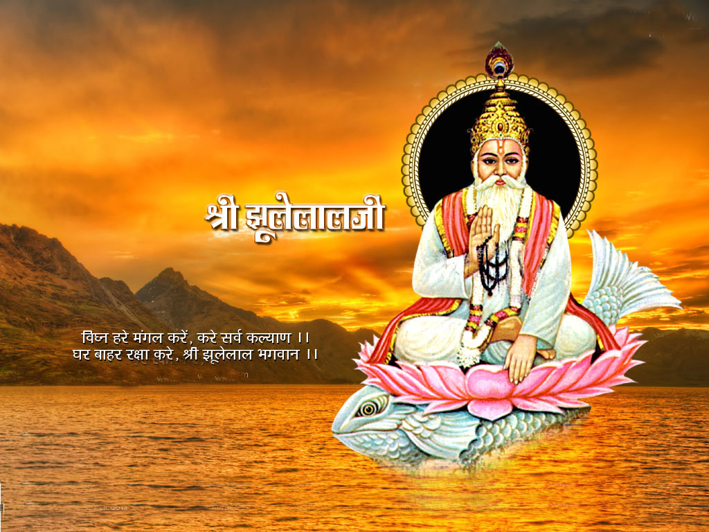 God-Jai-Jhulelal