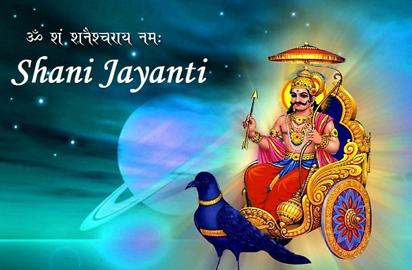 Wonderful-Shani-Jayanti-Wish
