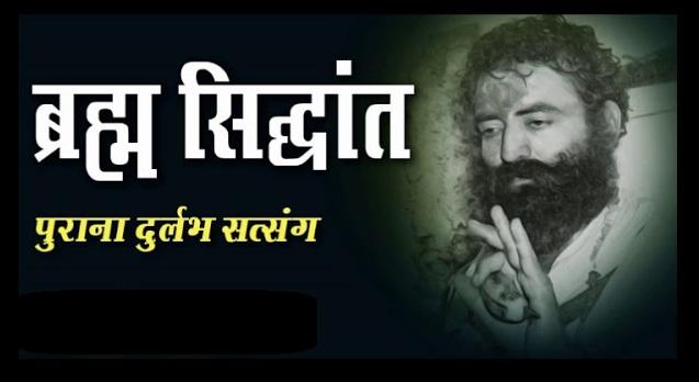 tatvik,asharam bapu,satsang,spiritual,hinduism