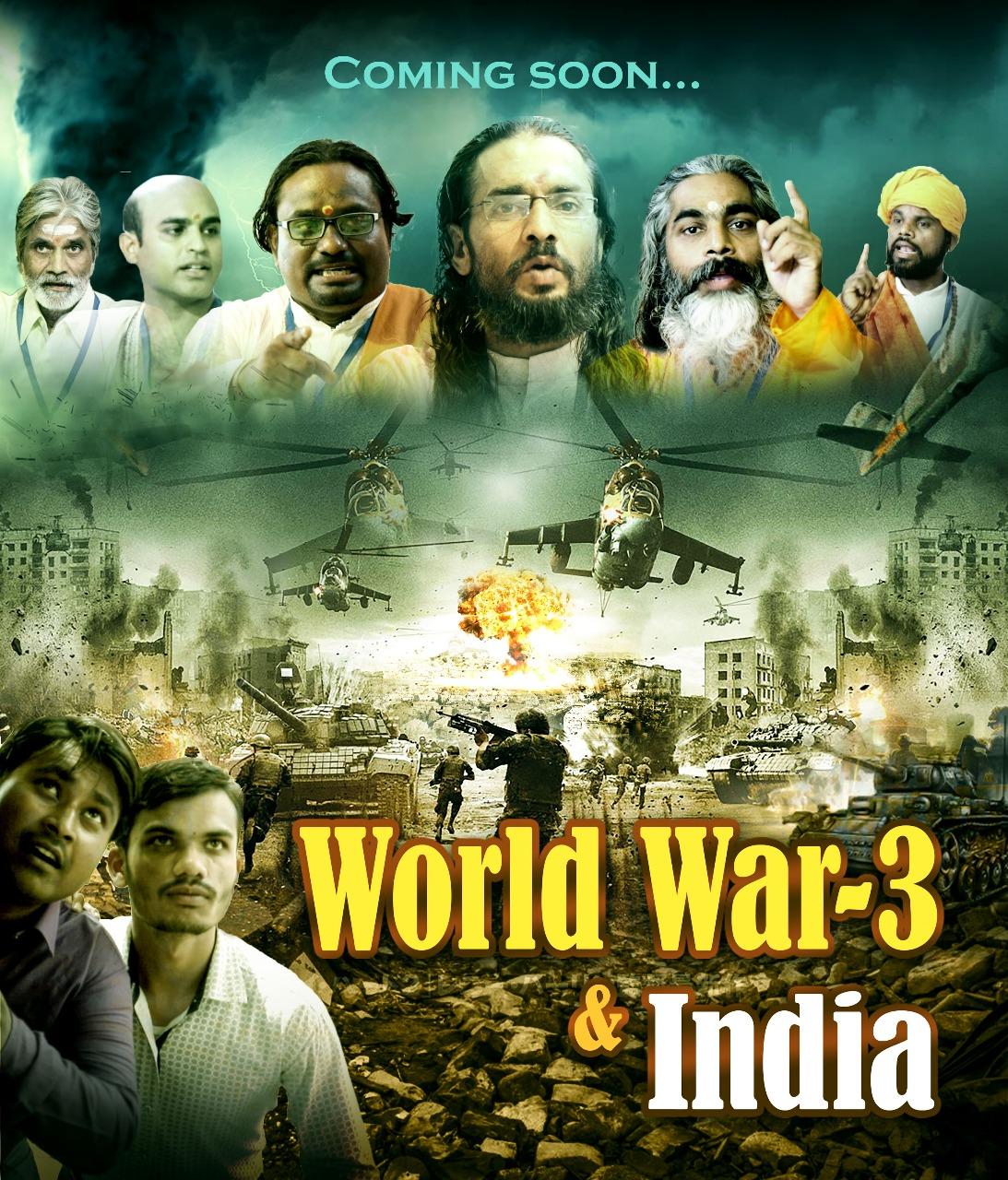 world war Archives - Sant Shri Asharamji Ashram